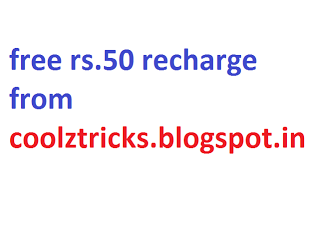 free-rs50-recharge-code-from-coolztricks