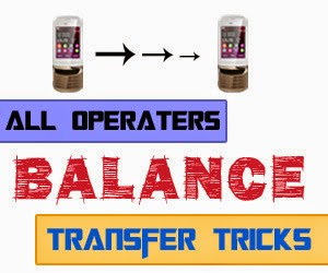 (*HOT*)Here is All Network Working Balance Transfer Tricks + RS.10 Rc Inside-2015