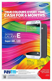 {*DHOOM*}PAYTM FREE RS.500 EVERY MONTHx6-E5 E7 IMEI TRICK DHAMAKA-MAY'15