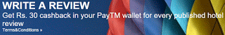 (*COOL*) GET UPTO 300 RS. PAYTM CASH FROM HOLIDAYIQ-AUG'15