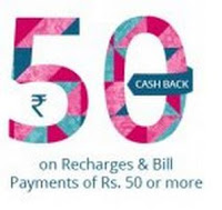(*LOOT*) PAYTM 50 CASHBACK ON 50 RS. RECHARGE-AUG'15