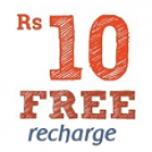 (*COOL*) FREE RECHARGE OF RS.10 FOR ALL MOBILES OPERATORS FROM OXIGEN-SEP'15