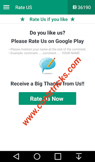 [*DHOOM*] POCKETBOUNTY APP TRICK-PAYAPAL MONEY ADDER, AMAZON GIFT CARD (PROOF)-DEC'15