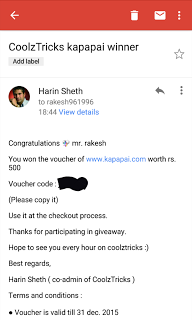 SENT [*EXCLUSIVE*] 1500 Rs. KAPAPAI GIFT VOUCHERS GIVEAWAY (SPONSERED BY JRUPEE)-DEC'15