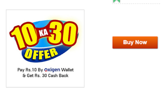 (*LOOT*) OXIGEN WALLET TRICK TO GET FREE RS.45 AND IN DIRECT BANK ACCOUNT-NOV'15