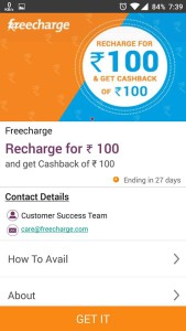 COOL*) FREECHARGE 100 CB ON 100 RECHARGE COUPON FROM VANTAGE