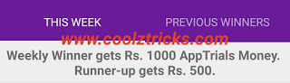 [*COOL*] NOW GET UNLIMITED PayUmoney POINTS & FREE RECHARGE APPTRIALS APP - FREE RECHARGE APP - FEBRUARY 2016
