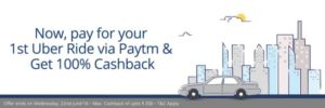 Paytm Uber Offer-Trick To Get Flat 100% Cashback (On First Ride)
