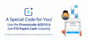 [Account Specific] Free Paytm Cash : Get Free Rs.10 Paytm Cash :