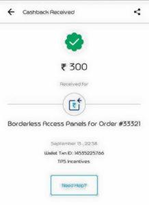 {*Maha Loot*}Panel Station Trick-Earn ₹300 PayTm/Amazon Cash(₹9000 Proof)