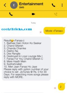 Trick To Activate CallerTune In Your Jio SIM For Free Of Cost(Official)