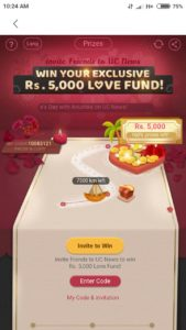 UC News Love Fund