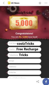 Maha Loot) UC News Refer and Win Rs 15000 Instant Free PayTM