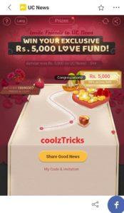 UC News Refer & Earn Rs.5000