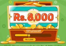 [Big Loot] UC News App:- Refer & Win Upto Rs.8000 Directly In Bank Account(Rs.3500 On Signup)