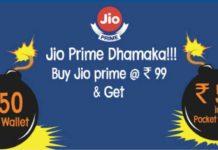 Free Jio Prime Membership From Pocket Money App