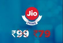 (Best) Mobikwik Jio Prime Offer - Get Jio Prime In Just Rs.79 +Rs.150 Voucher Free(Limited)