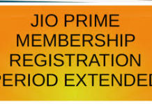 (Big News) Jio Summer Surprise Offer - Free Jio 4G Services Extended Till July 2017