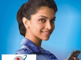 New BSNL 333 Plan - Daily 3 GB Free 3G Data For 90 Days (Rs.1/GB)