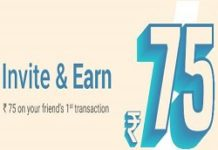 (Big Update) Chillr App-Refer & Earn Unlimited Rs.75 In Bank Account(Proof Added)