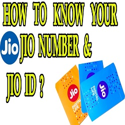 4 Ways) How To Know Your Jio Mobile Number & Jio Balance