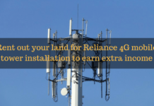 Reliance Jio Tower Installation : How to Apply & Earn Pretty Passive Income