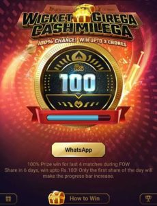 Last Chance) UC News New Contest - Win Assured Rs 100 Free