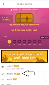 (Bada Loot) NewsDog App - Rs.50 Paytm cash On Signup + Rs.20 /Refer