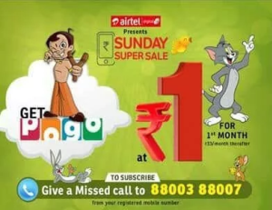 Airtel DTH Offer - Get Pogo Channel in Just Rs 1 - Free