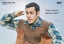 Tubelight Movie Ticket Offer- Get 50% Cashback On Paytm