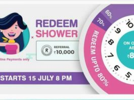 (Update) Fynd App-Get Rs.50 On Sign Up+Rs.150 Per Refer