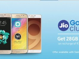 Jio Samsung Offer - Free 10 or 15 GB Data For New Samsung 4G Smartphones