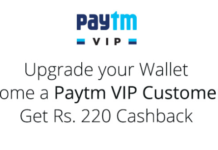 Paytm VIP Offer - Free Rs.10 Recharge On Every Month From Paytm