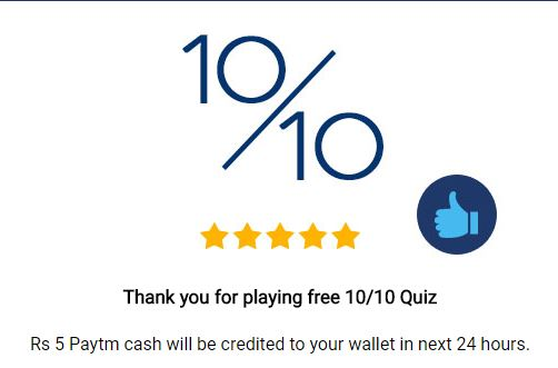 (Easy Loot) Play The Simple Free Quiz & Get Rs.5 Paytm Cash Free