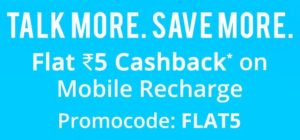 Jio 399 Plan - Best Recharge & Cashback Offers For Jio 399