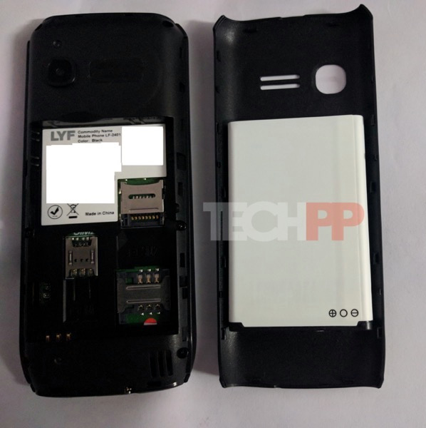 Images) Jio 4G VoLTE Phone - All Live Images JioPhone - Free