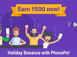 (New) PhonePe Refer & Earn-₹100 On Signup+₹100/Refer