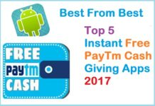 Imo App - Get Rs 50 Free Recharge Per Each Refer - Free Recharge
