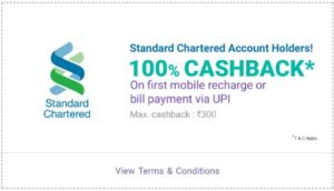 PhonePay - Get 100% Cashback On First Recharge Or Bill Payment For Chartered Customers