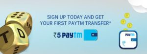 (Verified) Trivia Dice - Win Rs.5 PayTM Cash Instantly in Wallet