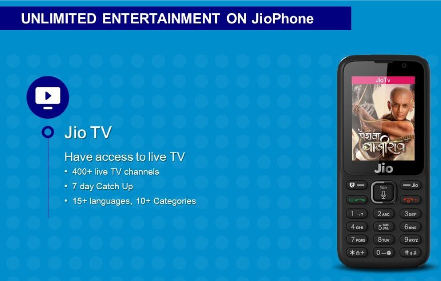 order jio phone