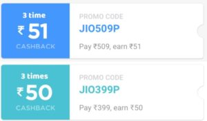 Best) Jio Recharge & Cashback Offers For All Plans September