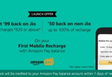 Amazon Jio Prepaid Recharge Offer
