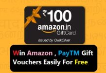 (Verified) Xcel-Online Survey Site-Win Free Amazon,PayTM Vouchers(Rs.10/Refer)