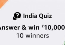 (All Answer)Amazon India Quiz - Answer & win Rs 10,000 Amazon pay balance