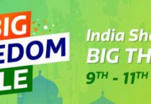 Flipkart Big Freedom Sale Aug'17-All Deals & Loots ,Discounted Products