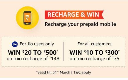 Amazon Jio- Upto ₹500 Cashback On 149+ Plan Recharge