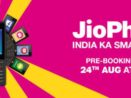 How To book JioPhone 4G VoLTE Phone From My Jio App