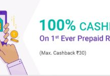 (Recharge Loot) Get Free Rs.30 Recharge From PhonePe App