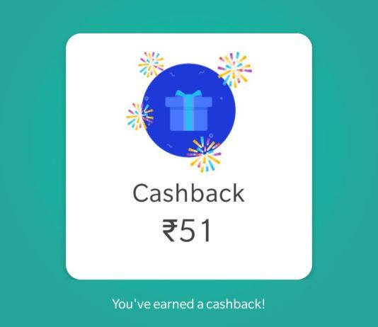 (Maha Loot) Google Tez - ₹51/ Each Refer, Earn Upto ₹9000 Free